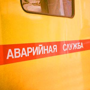 Аварийные службы Якшур-Бодьи