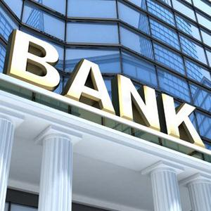 Банки Якшур-Бодьи