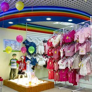 Детские магазины Якшур-Бодьи