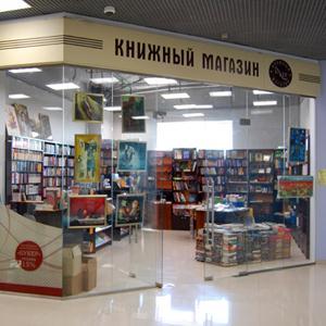 Книжные магазины Якшур-Бодьи