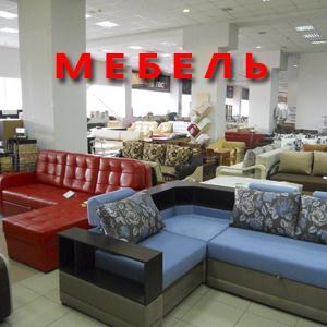 Магазины мебели Якшур-Бодьи