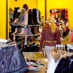 Магазины одежды и обуви Якшур-Бодьи