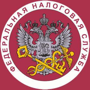 Налоговые инспекции, службы Якшур-Бодьи
