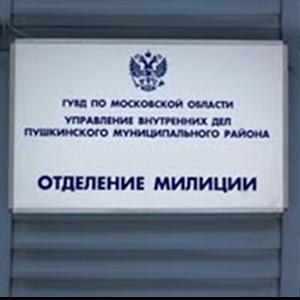 Отделения полиции Якшур-Бодьи