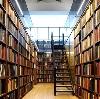 Библиотеки в Якшур-Бодье