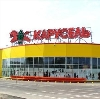 Гипермаркеты в Якшур-Бодье