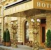 Гостиницы в Якшур-Бодье