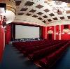 Кинотеатры в Якшур-Бодье