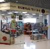 Книжные магазины в Якшур-Бодье