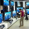 Магазины электроники в Якшур-Бодье