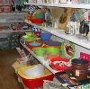 Магазины хозтоваров в Якшур-Бодье