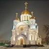 Религиозные учреждения в Якшур-Бодье