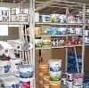 Строительные магазины в Якшур-Бодье