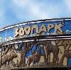 Зоопарки в Якшур-Бодье