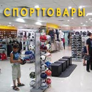 Спортивные магазины Якшур-Бодьи