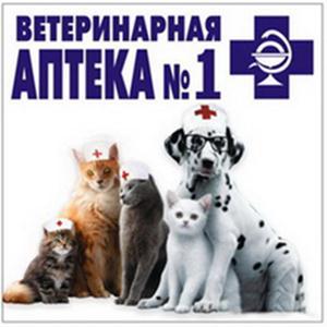 Ветеринарные аптеки Якшур-Бодьи
